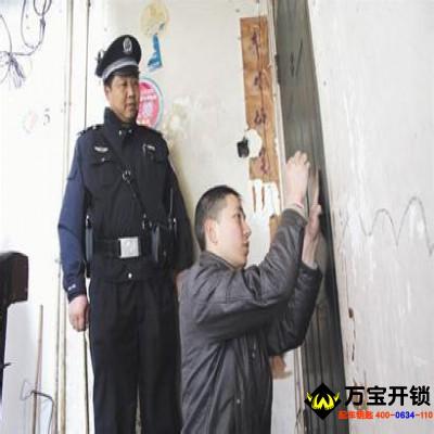 莱芜防盗门开锁6666266