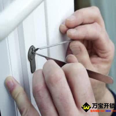 莱芜室内门开锁0634-6666266