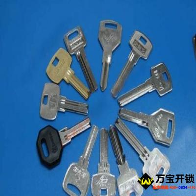 配防盗门钥匙-莱芜配钥匙中心
