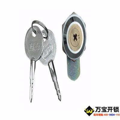 配十字钥匙卷帘门钥匙-莱芜配钥匙