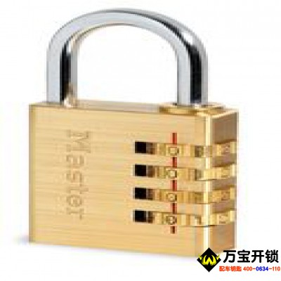 莱芜密码锁专卖,莱芜密码锁批发,莱芜密码锁开锁,莱芜开锁6666266