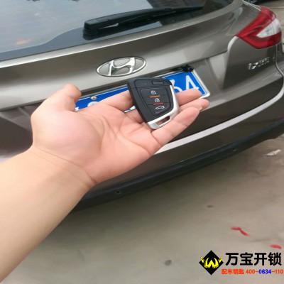 莱芜现代IX35智能卡车钥匙全丢 现代配智能卡钥匙