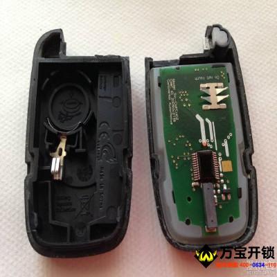 莱芜哪里能更换汽车钥匙电池,莱芜更换电动汽车钥匙电池方法步骤
