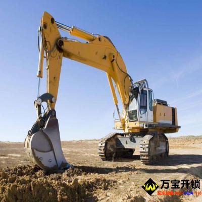 莱芜挖掘机开锁 莱芜专业开锁公司